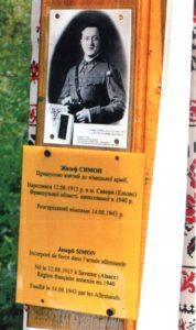 Simon_Joseph_plaque.jpg