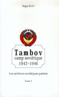 Tambov_Baty.jpg