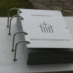 Geiger_Jean-Paul_Nammenbuch_1.jpg